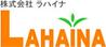 株式会社ラハイナ