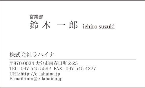 名刺デザインサンプル